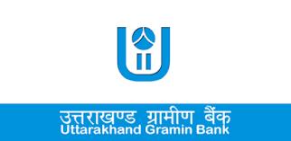 Uttarakhand Gramin Bank Pension Loan